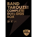 「バンドやろうぜ!」COMPLETE DUEL GIGS BOX<完全生産限定版>