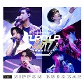 "GOT7 Japan Tour 2017 ""TURN UP"" in NIPPON BUDOKAN [2DVD+LIVEフォトブック]<初回生産限定盤>"