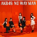 NO WAY MAN [CD+DVD]<初回限定盤/Type A>