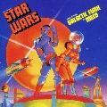 スター・ウォーズ~銀河系ファンクの世界<生産限定廉価盤>