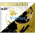 V-enus [CD+DVD]<初回限定生産盤A>