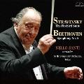 ストラヴィンスキー:バレエ組曲 『火の鳥』 ベートヴェン:交響曲 第5番 『運命』