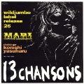 13シャンソンズ
