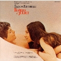 「ロミオとジュリエット」オリジナル・サウンドトラック