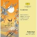 Tchaikovsky: Symphony No.6, Manfred Symphony, Romeo and Juliet, Capriccio Italien