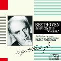 ベートーヴェン: 交響曲第9番ニ短調Op.125 「合唱」