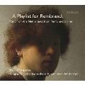 レンブラントのためのプレイリスト~レンブラントの時代のオランダの音楽