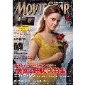 MOVIE STAR 2017年5月号