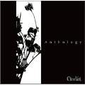 Anthology [CD+DVD]<完全限定盤>