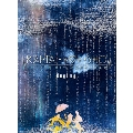 KAI・TAI・SHIN・SHO<初回限定豪華盤>