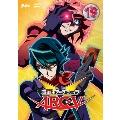 遊☆戯☆王ARC-V TURN19