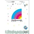 アメトーーク!DVD 14