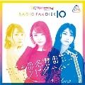 TrySailのTRYangle harmony RADIO FANDISK 10 [CD+DVD-ROM]