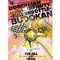 DOBERMAN INFINITY 2018 DOGG YEAR ~FULL THROTTLE~ in 日本武道館<初回生産限定版>