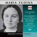 ロシア・ピアノ楽派 - マリア・ユーディナ - ムソルグスキー、クシェネク