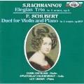 """Schubert: Duet for Violin & Piano Op.162; Rachmaninov: Piano Trio No.2 """"Elegias Trio"""""""