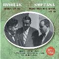 ドヴォルザーク: ピアノ、ヴァイオリンとチェロのための三重奏曲第4番「ドゥムキー」、スメタナ: ピアノ、ヴァイオリンとチェロのための三重奏曲 Op.15