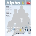 TVガイド Alpha EPISODE K