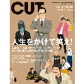 Cut 2018年4月号