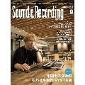 Sound & Recording Magazine 2018年9月号
