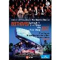 グラフェネッグ音楽祭10周年記念コンサート