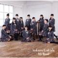 さくら学院 2017年度 ~My Road~ (さくら盤) [CD+Blu-ray Disc]<初回限定盤>
