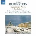 Anton Rubinstein: Symphony No.6, Don Quixote Op.87