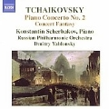 Tchaikovsky: Piano Concerto No.2 Op.44/Concert Fantasia Op.56:Konstantin Scherbakov(p)/Dmitry Yablonsky(cond)/Russian Philharmonic Orchestra/etc