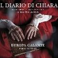 キアーラの日記 - 18世紀ヴェネツィアのピエタ院の音楽 [CD+DVD]