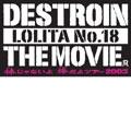 DESTROIN THE MOVIE風 棒じゃないよ捧だよツアー2003(タワーレコード限定販売)