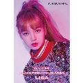 BLACKPINK IN YOUR AREA [PLAYBUTTON]<初回生産限定盤/LISA ver.>