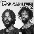 Soul Jazz Records Presents Studio One Black Man's Pride 2