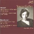 ~Legendary Artistsシリーズ~ モーツァルト: ピアノ協奏曲第22番、ベートーヴェン: ピアノ協奏曲第4番