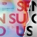 Sensuous: 5th Mini Album (Exploded Emotion Version)