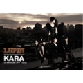 Lupin : Kara 3rd Mini Album