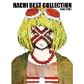 HACHI BEST COLLECTION -PIANO SCORE- ピアノ・ソロ