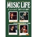 MUSIC LIFE ザ・ビートルズ 1980年代の蘇生