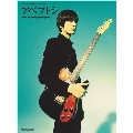 GUITAR MAGAZINE SPECIAL FEATURE SERIES アベフトシ/THEE MICHELLE GUN ELEPHANT (復刻版)