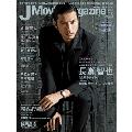J Movie Magazine Vol.35