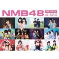 NMB48 2018 - 2019 CALENDAR for GIRLS