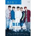 RIVERIVER Vol.14 [カバーA版 表紙:B1A4&John-Hoon]