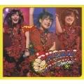 Buono! ライブ2009 ハイブリッド★パンチ