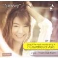 Tham Sak Kam [CD+DVD(PAL)]