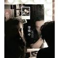 Getting Ready (香港プレオーダー版) [CD+特製Postcard]<限定盤>
