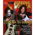 YOUNG GUITAR 2012年 1月号 [MAGAZINE+DVD]