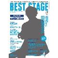 BEST STAGE 2014年7月号
