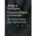 チャイコフスキー: 後期三大交響曲集