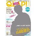 QLAP! 2016年11月号