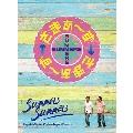 さまぁ~ず×さまぁ~ず DVD-BOX(32 33)<完全生産限定版>