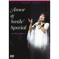 グッドエイジャー賞受賞記念 渡辺真知子コンサート'Amor & Smile'Special